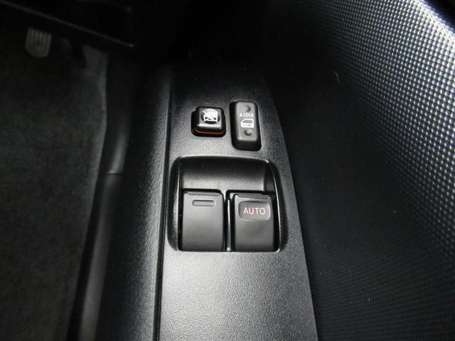 UL-X 4WD 衝突被害軽減システム 記録簿(12枚目)
