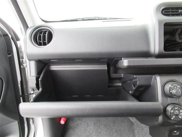 UL-X 4WD 衝突被害軽減システム 記録簿(13枚目)
