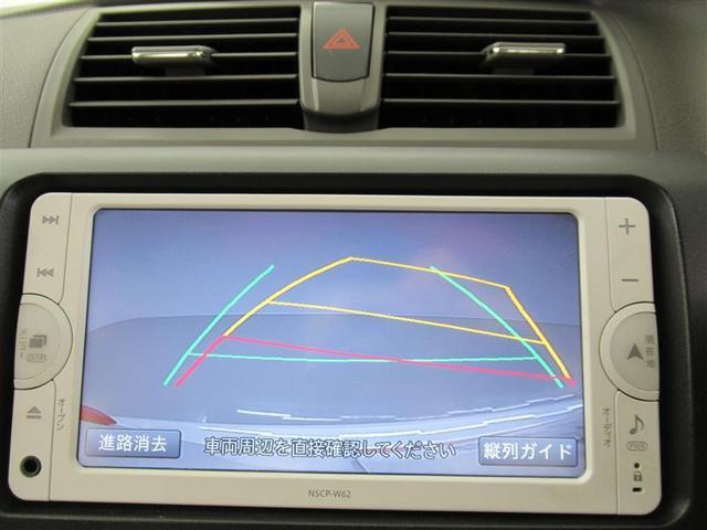 1.8X Lパッケージプライムセレクション ワンセグ メモリーナビ ミュージックプレイヤー接続可 バックカメラ HIDヘッドライト ワンオーナー 記録簿(6枚目)