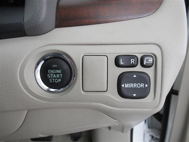 1.8X Lパッケージプライムセレクション ワンセグ メモリーナビ ミュージックプレイヤー接続可 バックカメラ HIDヘッドライト ワンオーナー 記録簿(9枚目)