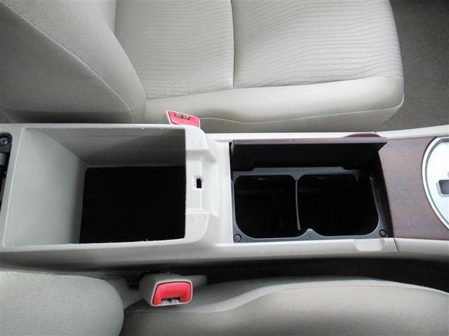 1.8X Lパッケージプライムセレクション ワンセグ メモリーナビ ミュージックプレイヤー接続可 バックカメラ HIDヘッドライト ワンオーナー 記録簿(10枚目)