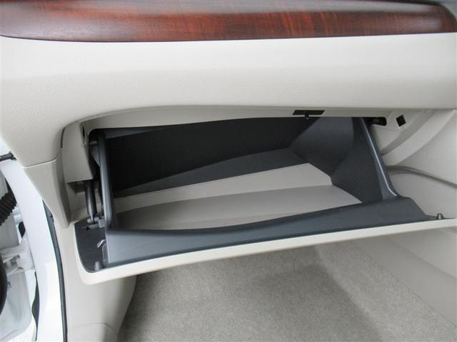 1.8X Lパッケージプライムセレクション ワンセグ メモリーナビ ミュージックプレイヤー接続可 バックカメラ HIDヘッドライト ワンオーナー 記録簿(13枚目)