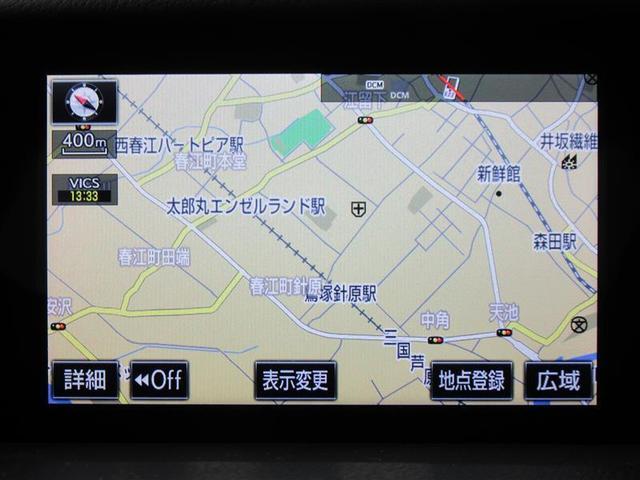 IS300h フルセグ メモリーナビ DVD再生 ミュージックプレイヤー接続可 バックカメラ ETC LEDヘッドランプ 記録簿(5枚目)