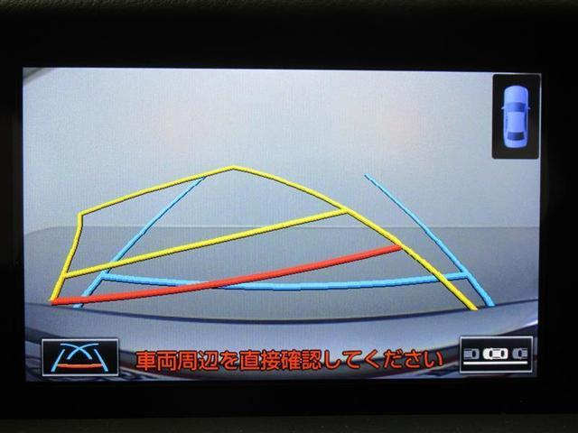IS300h フルセグ メモリーナビ DVD再生 ミュージックプレイヤー接続可 バックカメラ ETC LEDヘッドランプ 記録簿(6枚目)