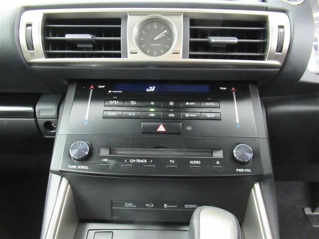 IS300h フルセグ メモリーナビ DVD再生 ミュージックプレイヤー接続可 バックカメラ ETC LEDヘッドランプ 記録簿(7枚目)