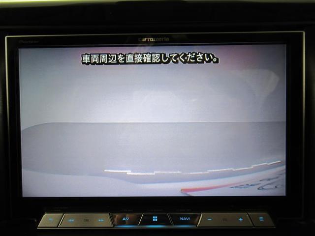 ZS 煌II フルセグ メモリーナビ DVD再生 ミュージックプレイヤー接続可 バックカメラ 衝突被害軽減システム ETC 両側電動スライド LEDヘッドランプ ウオークスルー 乗車定員7人 3列シート 記録簿(6枚目)
