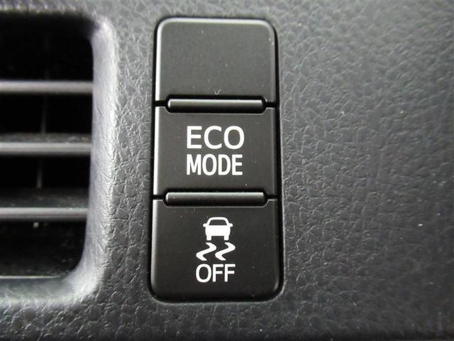 ZS 煌II フルセグ メモリーナビ DVD再生 ミュージックプレイヤー接続可 バックカメラ 衝突被害軽減システム ETC 両側電動スライド LEDヘッドランプ ウオークスルー 乗車定員7人 3列シート 記録簿(11枚目)