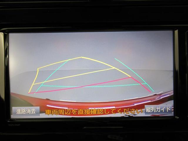 Aツーリングセレクション フルセグ メモリーナビ DVD再生 ミュージックプレイヤー接続可 バックカメラ 衝突被害軽減システム ETC LEDヘッドランプ ワンオーナー 記録簿(6枚目)