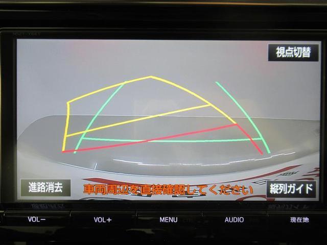 2.5S Cパッケージ フルセグ メモリーナビ DVD再生 後席モニター バックカメラ 衝突被害軽減システム ETC 両側電動スライド LEDヘッドランプ 乗車定員7人 3列シート ワンオーナー 記録簿(6枚目)