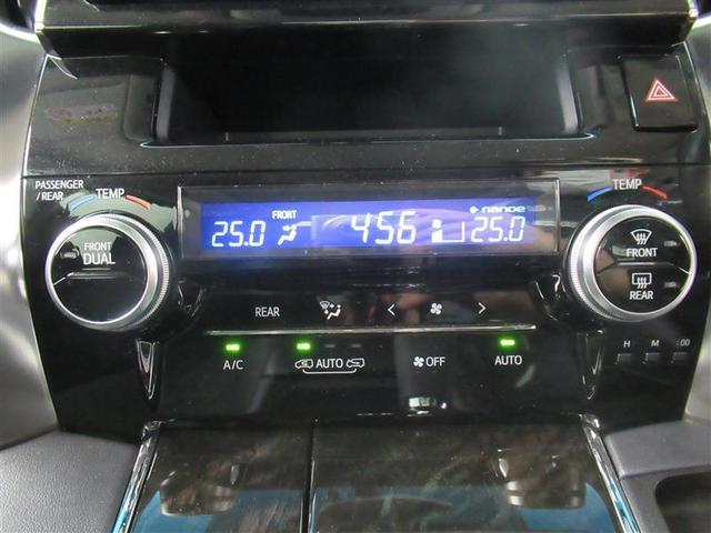 2.5S Cパッケージ フルセグ メモリーナビ DVD再生 後席モニター バックカメラ 衝突被害軽減システム ETC 両側電動スライド LEDヘッドランプ 乗車定員7人 3列シート ワンオーナー 記録簿(7枚目)