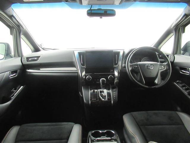 S A タイプBL 4WD フルセグ メモリーナビ DVD再生 後席モニター バックカメラ ETC ドラレコ 両側電動スライド LEDヘッドランプ 乗車定員7人 3列シート ワンオーナー 記録簿 アイドリングストップ(4枚目)