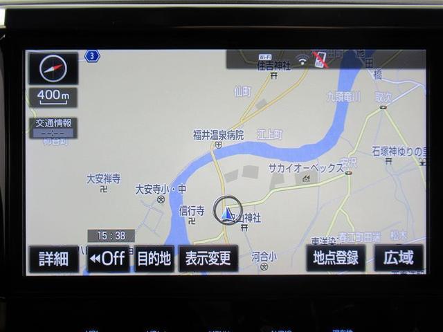 S A タイプBL 4WD フルセグ メモリーナビ DVD再生 後席モニター バックカメラ ETC ドラレコ 両側電動スライド LEDヘッドランプ 乗車定員7人 3列シート ワンオーナー 記録簿 アイドリングストップ(5枚目)