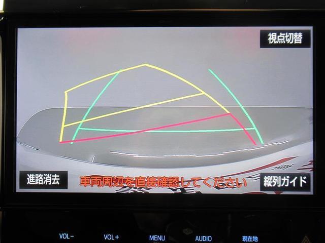 S A タイプBL 4WD フルセグ メモリーナビ DVD再生 後席モニター バックカメラ ETC ドラレコ 両側電動スライド LEDヘッドランプ 乗車定員7人 3列シート ワンオーナー 記録簿 アイドリングストップ(6枚目)