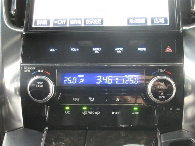 S A タイプBL 4WD フルセグ メモリーナビ DVD再生 後席モニター バックカメラ ETC ドラレコ 両側電動スライド LEDヘッドランプ 乗車定員7人 3列シート ワンオーナー 記録簿 アイドリングストップ(7枚目)