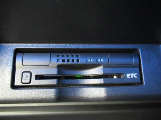 プレミアム フルセグ メモリーナビ DVD再生 ミュージックプレイヤー接続可 バックカメラ ETC LEDヘッドランプ ワンオーナー 記録簿 アイドリングストップ(8枚目)