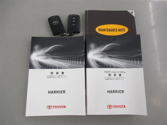 プレミアム フルセグ メモリーナビ DVD再生 ミュージックプレイヤー接続可 バックカメラ ETC LEDヘッドランプ ワンオーナー 記録簿 アイドリングストップ(20枚目)