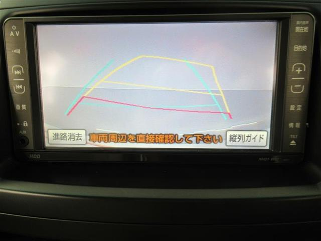 G HDDナビ DVD再生 ミュージックプレイヤー接続可 バックカメラ ETC 両側電動スライド HIDヘッドライト 乗車定員8人 3列シート 記録簿(6枚目)
