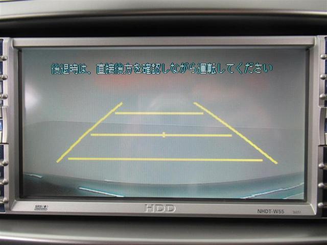 Xi フルセグ HDDナビ DVD再生 バックカメラ ETC HIDヘッドライト ワンオーナー 記録簿(6枚目)