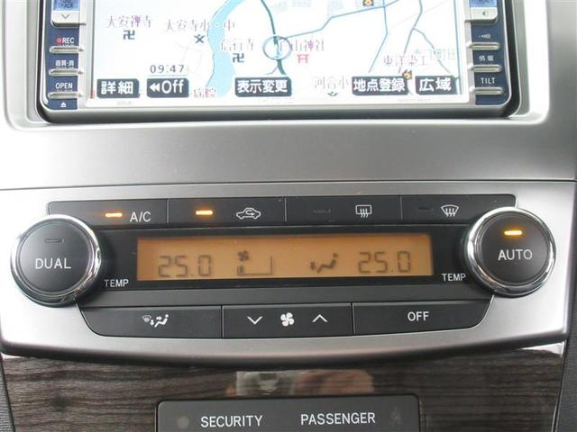 Xi フルセグ HDDナビ DVD再生 バックカメラ ETC HIDヘッドライト ワンオーナー 記録簿(7枚目)