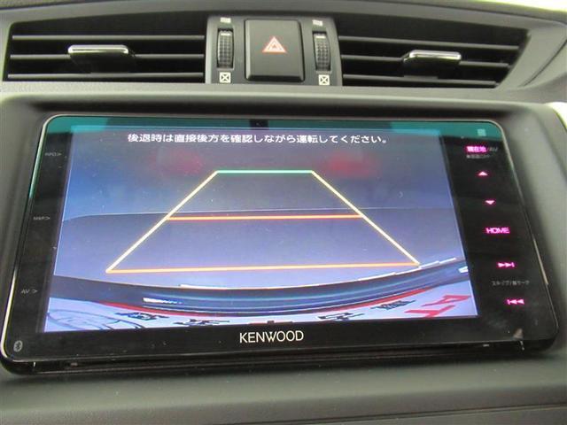 250G フルセグ メモリーナビ DVD再生 ミュージックプレイヤー接続可 バックカメラ HIDヘッドライト ワンオーナー 記録簿(6枚目)
