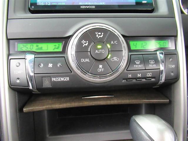 250G フルセグ メモリーナビ DVD再生 ミュージックプレイヤー接続可 バックカメラ HIDヘッドライト ワンオーナー 記録簿(7枚目)