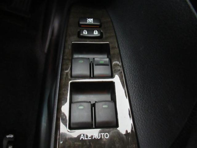 250G フルセグ メモリーナビ DVD再生 ミュージックプレイヤー接続可 バックカメラ HIDヘッドライト ワンオーナー 記録簿(13枚目)