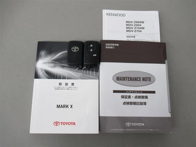 250G フルセグ メモリーナビ DVD再生 ミュージックプレイヤー接続可 バックカメラ HIDヘッドライト ワンオーナー 記録簿(20枚目)