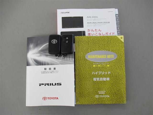 S フルセグ メモリーナビ DVD再生 ミュージックプレイヤー接続可 バックカメラ ETC ドラレコ HIDヘッドライト 記録簿(20枚目)