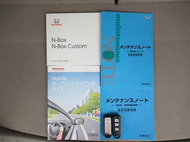 G・Lパッケージ ETC 電動スライドドア 記録簿 アイドリングストップ(20枚目)