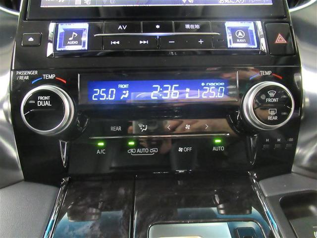2.5S Cパッケージ 革シート フルセグ メモリーナビ DVD再生 ミュージックプレイヤー接続可 後席モニター バックカメラ 衝突被害軽減システム ETC 両側電動スライド LEDヘッドランプ 乗車定員7人 3列シート(7枚目)