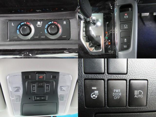 2.5S Cパッケージ 革シート フルセグ メモリーナビ DVD再生 ミュージックプレイヤー接続可 後席モニター バックカメラ 衝突被害軽減システム ETC 両側電動スライド LEDヘッドランプ 乗車定員7人 3列シート(12枚目)
