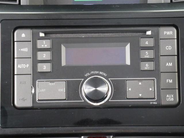 G ミュージックプレイヤー接続可 衝突被害軽減システム ETC ドラレコ 両側電動スライド ワンオーナー 記録簿 アイドリングストップ(5枚目)