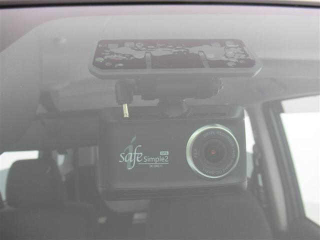 G ミュージックプレイヤー接続可 衝突被害軽減システム ETC ドラレコ 両側電動スライド ワンオーナー 記録簿 アイドリングストップ(11枚目)