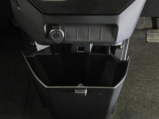 G ミュージックプレイヤー接続可 衝突被害軽減システム ETC ドラレコ 両側電動スライド ワンオーナー 記録簿 アイドリングストップ(14枚目)