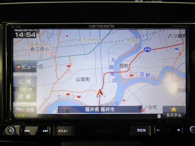 カスタムX スマートセレクションSA 4WD フルセグ メモリーナビ DVD再生 ミュージックプレイヤー接続可 バックカメラ 衝突被害軽減システム ETC 電動スライドドア LEDヘッドランプ 記録簿 アイドリングストップ(5枚目)
