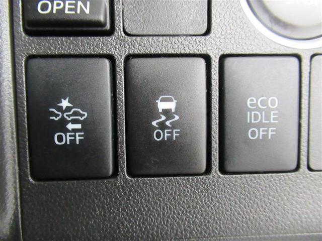 カスタムX スマートセレクションSA 4WD フルセグ メモリーナビ DVD再生 ミュージックプレイヤー接続可 バックカメラ 衝突被害軽減システム ETC 電動スライドドア LEDヘッドランプ 記録簿 アイドリングストップ(11枚目)