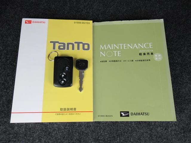 カスタムX スマートセレクションSA 4WD フルセグ メモリーナビ DVD再生 ミュージックプレイヤー接続可 バックカメラ 衝突被害軽減システム ETC 電動スライドドア LEDヘッドランプ 記録簿 アイドリングストップ(20枚目)