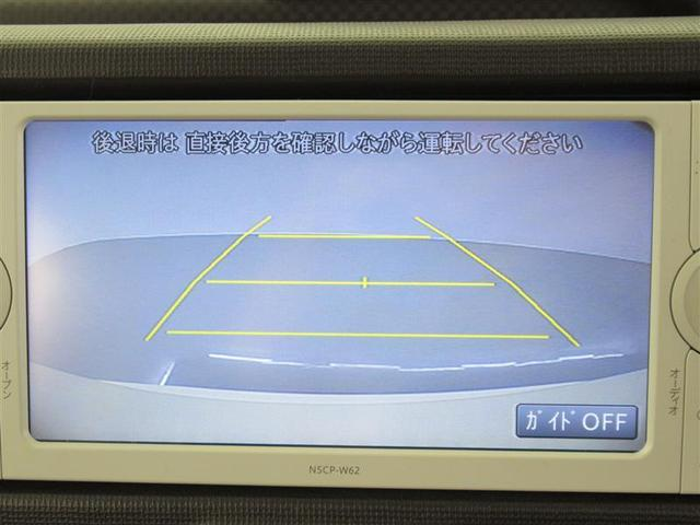 X ワンセグ メモリーナビ バックカメラ 電動スライドドア ウオークスルー ワンオーナー 記録簿(6枚目)