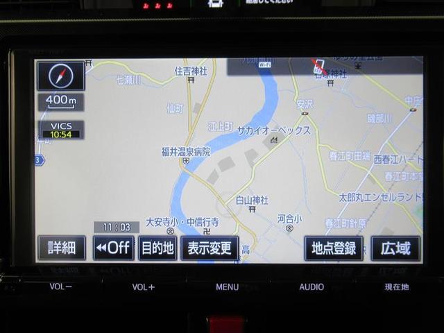 G-T フルセグ メモリーナビ DVD再生 バックカメラ 衝突被害軽減システム ETC 両側電動スライド LEDヘッドランプ ワンオーナー 記録簿 アイドリングストップ(5枚目)