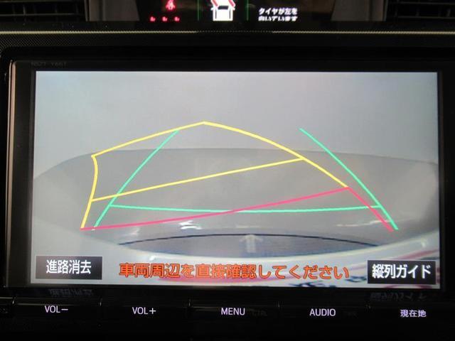 G-T フルセグ メモリーナビ DVD再生 バックカメラ 衝突被害軽減システム ETC 両側電動スライド LEDヘッドランプ ワンオーナー 記録簿 アイドリングストップ(6枚目)