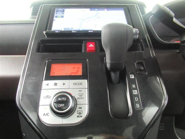G-T フルセグ メモリーナビ DVD再生 バックカメラ 衝突被害軽減システム ETC 両側電動スライド LEDヘッドランプ ワンオーナー 記録簿 アイドリングストップ(7枚目)