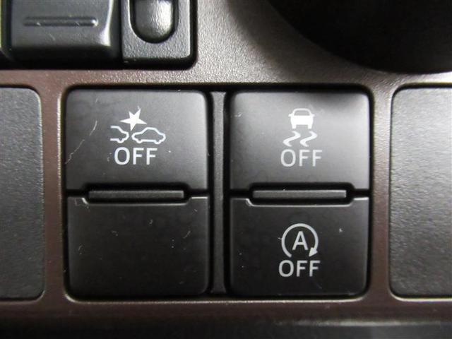 G-T フルセグ メモリーナビ DVD再生 バックカメラ 衝突被害軽減システム ETC 両側電動スライド LEDヘッドランプ ワンオーナー 記録簿 アイドリングストップ(14枚目)