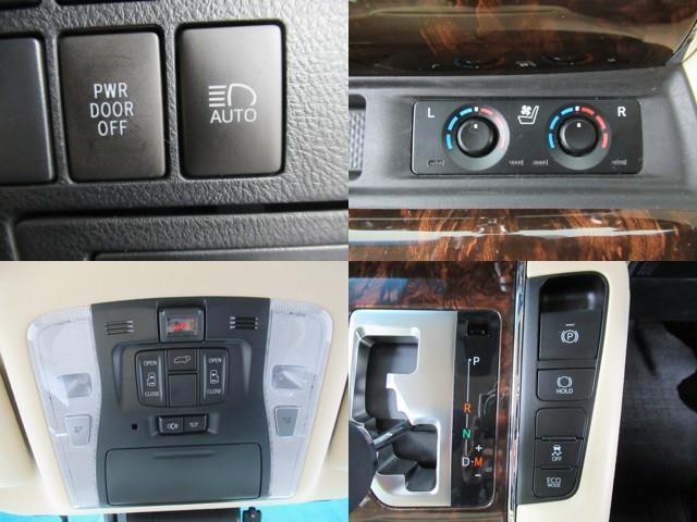 2.5G フルセグ メモリーナビ DVD再生 後席モニター バックカメラ 衝突被害軽減システム ETC ドラレコ 両側電動スライド LEDヘッドランプ 乗車定員7人 3列シート ワンオーナー 記録簿(14枚目)