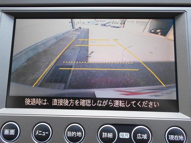 「ホンダ」「フィット」「コンパクトカー」「福井県」の中古車11