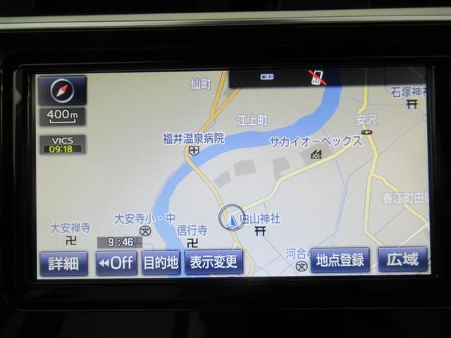 「トヨタ」「オーリス」「コンパクトカー」「福井県」の中古車5