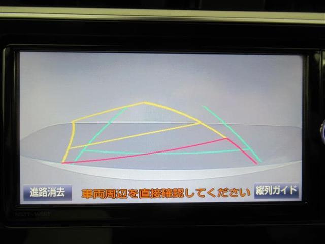 「トヨタ」「オーリス」「コンパクトカー」「福井県」の中古車6