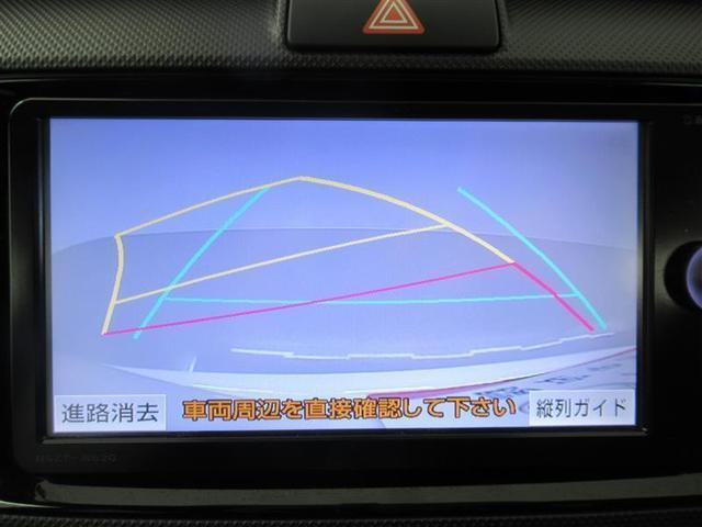 1.5G スマートキ- イモビライザー 点検記録簿 ETC(6枚目)
