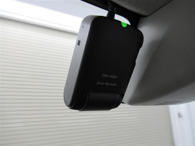 X ホワイトアクセントSAII フルセグ メモリーナビ DVD再生 ミュージックプレイヤー接続可 バックカメラ 衝突被害軽減システム ドラレコ 電動スライドドア 記録簿 アイドリングストップ(10枚目)
