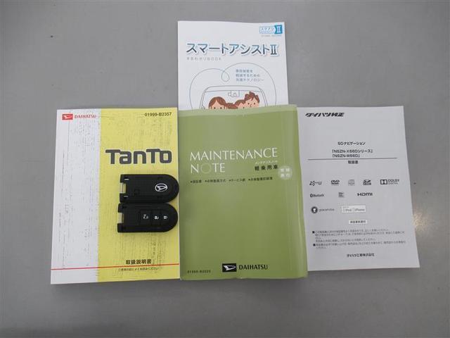 X ホワイトアクセントSAII フルセグ メモリーナビ DVD再生 ミュージックプレイヤー接続可 バックカメラ 衝突被害軽減システム ドラレコ 電動スライドドア 記録簿 アイドリングストップ(20枚目)