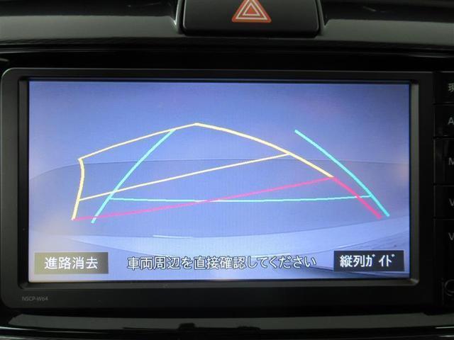 1.5G ワンセグ メモリーナビ ミュージックプレイヤー接続可 バックカメラ 衝突被害軽減システム ETC ドラレコ 記録簿 アイドリングストップ(6枚目)
